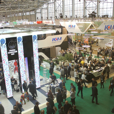 "The ХХVI International Industrial Trade Fair ""MVC: Cereals – Mixed Feed – Veterinary - 2021"""