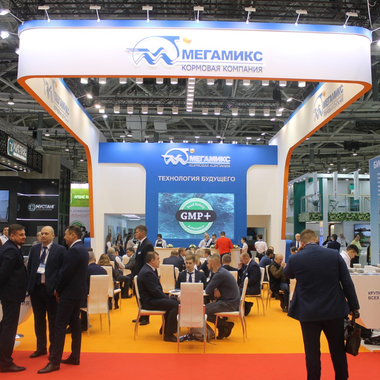 "The ХХV International Industrial Trade Fair ""MVC: Cereals – Mixed Feed – Veterinary - 2020"" took place at the Exhibition of National Economy Achievements (VDNH) in Moscow, Russia."