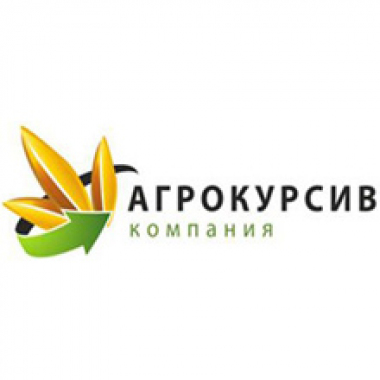 «Agrokursiv» will take part in «MVC: Cereals - Mixed Feed – Veterinary-2018» trade fair
